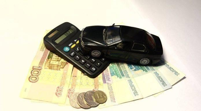 dove pagare il bollo auto